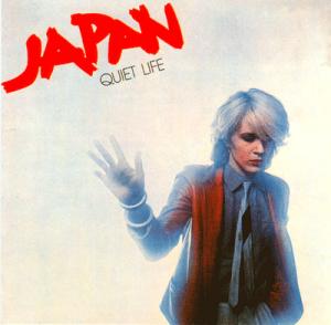 japan_quiet